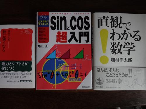 2012 03 17_0903-001.jpg