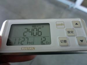 2012 04 05_1075.JPG
