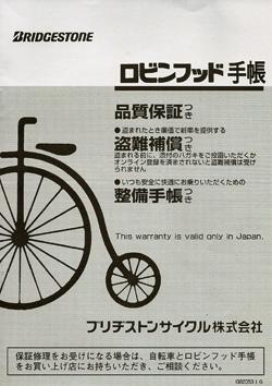 2012 04 25_1338.JPG