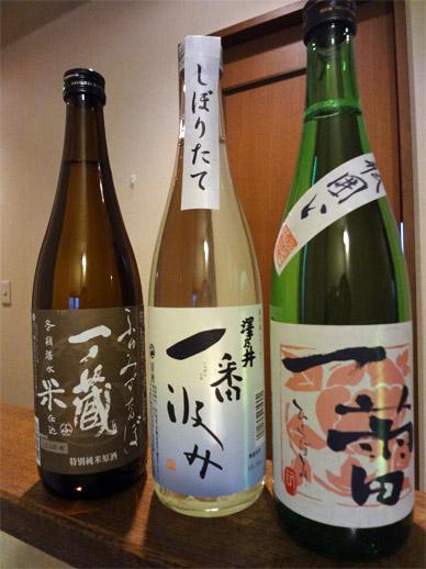 日本酒 新酒の季節