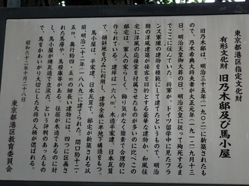 2012 01 21_0299.JPG